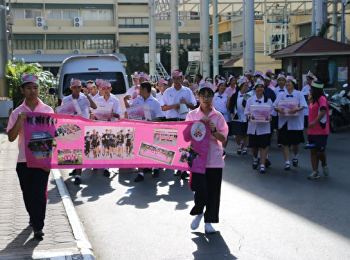 """The Demonstration School of Suansunandha Rajabhat University and The Parent-Teacher Association, contribute to the Cross Country Charity Run """"Step by Step""""!"""